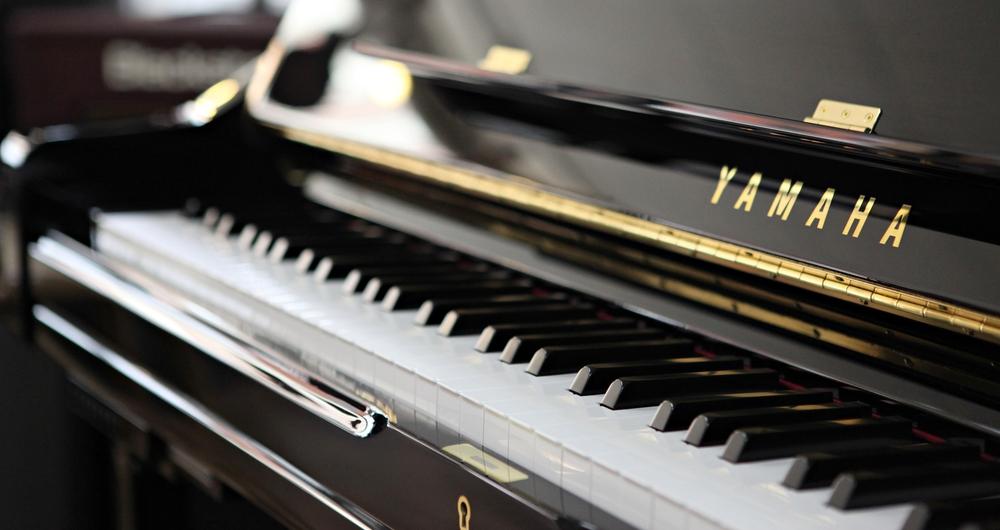 Pianos keyboards pianos acoustic pianos yamaha for Yamaha acoustic pianos