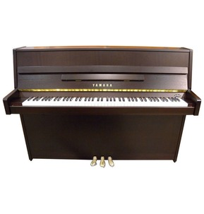 Yamaha B1 Upright Piano in Walnut Satin with Free UK Delivery