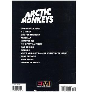Arctic Monkeys: AM - Guitar Recorded Versions