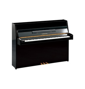 Yamaha B1 Upright Piano Black Polyester  Free UK Delivery - Sale