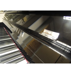 Yamaha B1 Upright Piano in Black Polyester with Chrome Pedals free UK Delivery