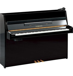Yamaha B1 Upright Silent Piano Black Polyester With Free UK Delivery