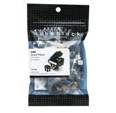 Nanoblock: Saxophone